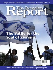 Jerusalem Report Magazine Subscription